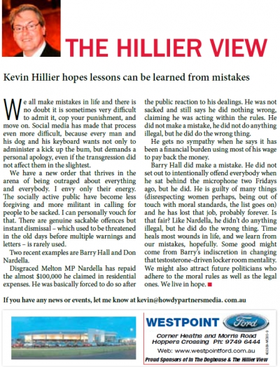 The Hillier View on Mistakes.
